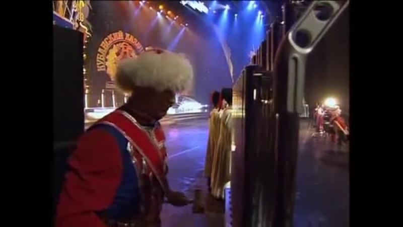 Господи помилуй Кубанский казачий хор