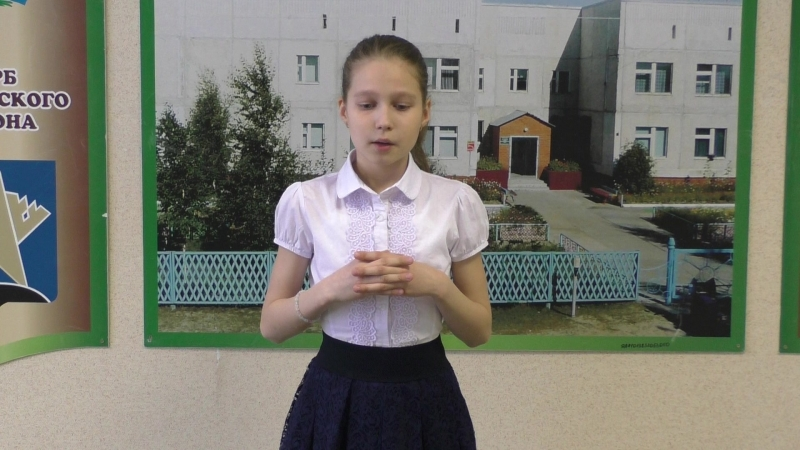 Арина Трусова МБОУ Ляминская СОШ