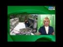 07 08 2018 Россия24 О компенсации расходов на уплату взносов на капремонт