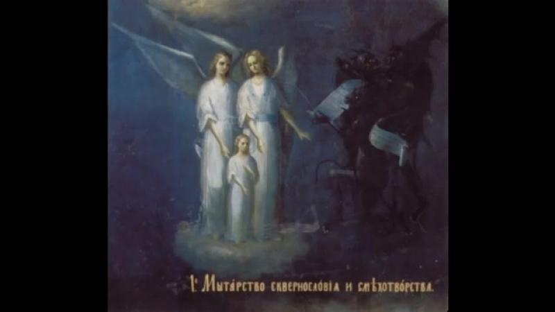 Любой жаргон - это уже сквернословие - отрывок откровения р. Божию Александру.