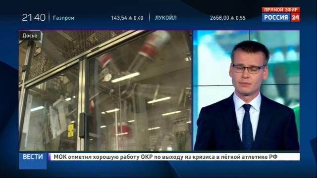 Новости на Россия 24 • Россельхознадзор предупреждает: в молоко подмешивают мыло и гипс