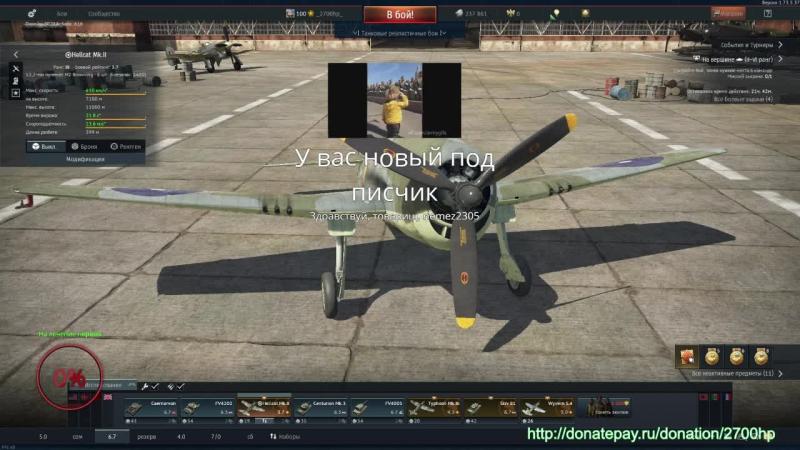 War Thunder. РБ. СБ. 18