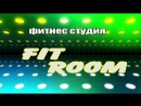 FIT ROOM - ZUMBA
