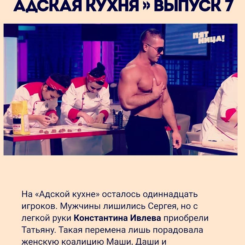 Макс Захаров | Москва