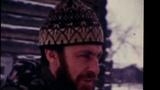 Эксперимент АРАКС в Ваймуше (1975 г.)