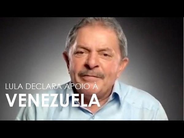 Lula declara apoio à candidatura de Maduro na Venezuela (versão longa)