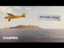 Nuteki - ЕГИПЕТХИТ Lyric Video