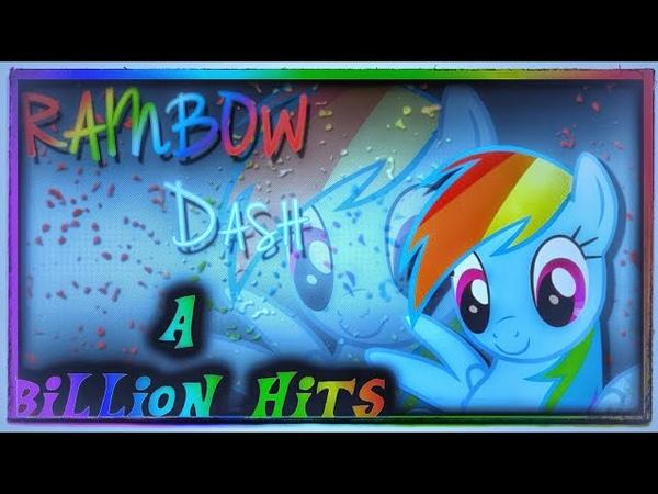 [PMV] Rainbow Dash - A Billion Hits [With Lyrics]