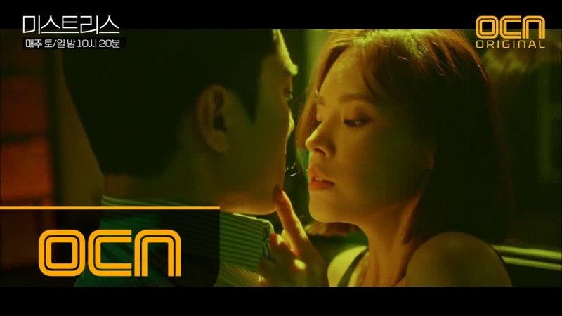 Mistress ♨농염♨ '집으로 올래?' 구재이-김희진 뜨거운 관계! (ft.첫사랑 김민수) 180429 EP.