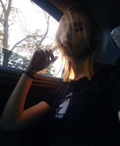 Екатерина Серёжкина
