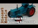 Трактор Hanomag Robust 900A масштабная модель 1 43 журналка ТРАКТОРЫ №88