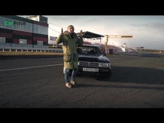 Дрифтуй правильно с CarPrice! Выигрывай супер авто