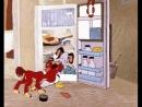 Холодильник Нужная понимаешь вещь Отрывок из мультфильма Бобик в гостях у Барбоса