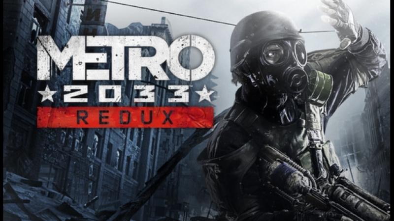 Metro 2033 Redux — Часть 4: Мёртвый город