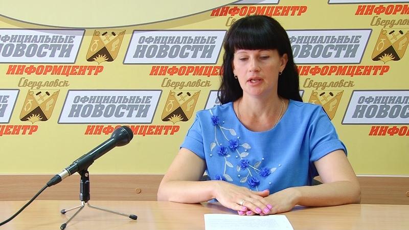 О Комиссии по делам несовершеннолетних и защите их прав г. Свердловска и Свердловского района