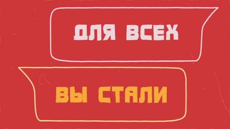 Анна Тринчер - А у любви нету возраста __Lyric Video__ • Украина _ 2018