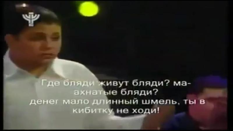 Мохнатые_бляди_(1)[1]