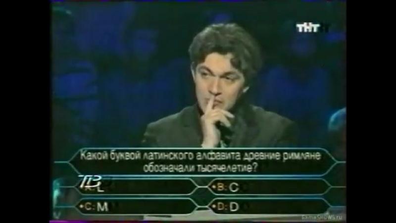 О, счастливчик! (27.01.2000)