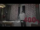 Принудительное курение и ПДК Ролик 'Общего дела' mp4