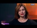"""Звезда """"Тайн следствия"""" Анна Ковальчук: не могу себе позволить того, что обычные люди"""