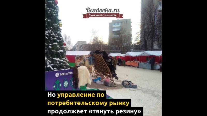 Смоленские скверы оккупировали белорусы
