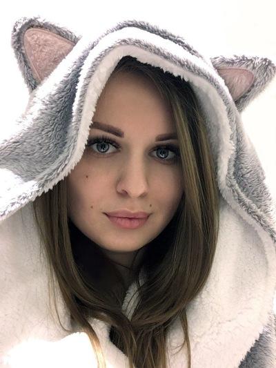 Яна Хромова
