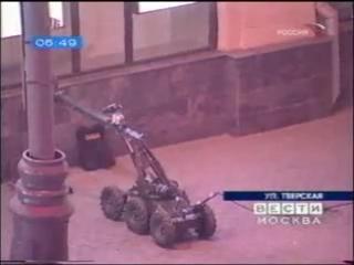 Взрыв на 1-й Тверской-Ямской при разминировании(2003 год)