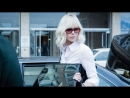 Взрывная блондинка Клип Глава 5
