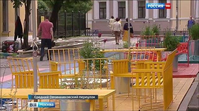 Вести-Москва • Вести-Москва. Эфир от 25.07.2015 (11:20)