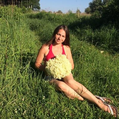 Евгения Лаврищева