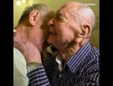 Встреча спустя 70 лет