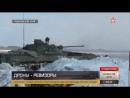 Беспилотники следят за стрельбами ЗСУ «Шилка» в Хабаровском крае