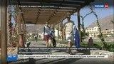 Новости на Россия 24  •  Отдых в Турции: вернется ли массовый российский турист на привычные курорты
