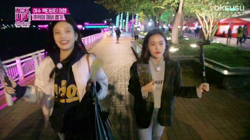 180220 Red Velvet @ Level Up Project Season 2 Ep 38