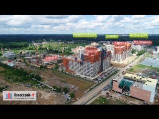 ЖК «Отрада-2» – аэросъемка, июль 2018 г.
