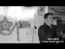 Памяти Аркадия Кобякова - Запись концерта в Апрелевке 10.01.2015 Видео Руслана Исакова