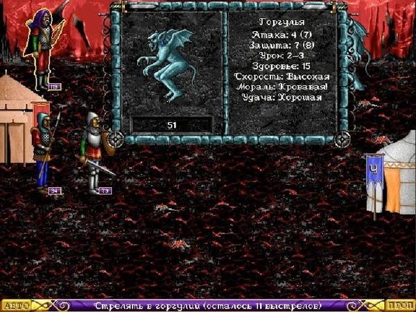 Взгляд в прошлое Выпуск 12 Heroes of Might and Magic Замок Аламара 8 7