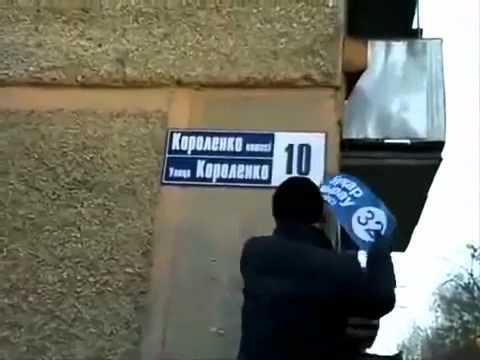 В Павлодаре самовольно переименовывают улицы