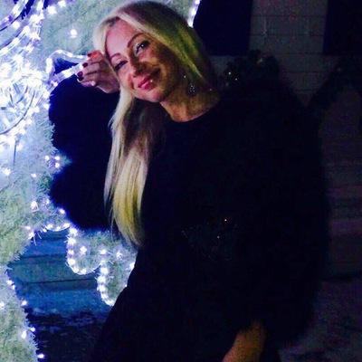 Мария Булатова