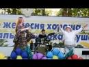 Варвара - Порушка-Параня Фестиваль А. П. Аверкина 2017