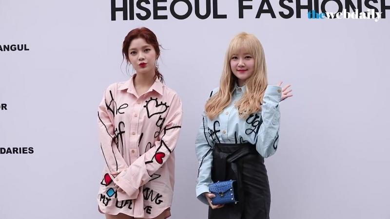 [CLIP/NEWS] 20.03.17 Sojin, Keumjo @ Seoul Fashion Week `MAN.G` Collection