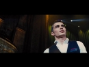 Now You See Me.2013