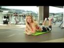 ТОП 5 лучших упражнений для бедер и ягодиц от Екатерины Усмановой Workout - Будь в форме 1