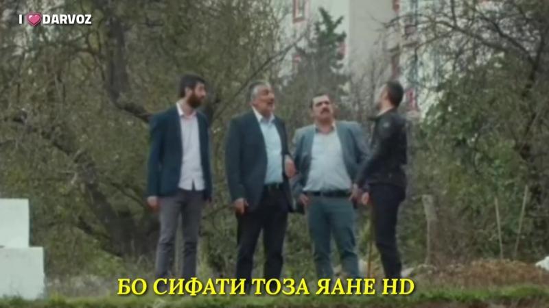 ХИДОЯТ КИСМИ 77 БО ЗАБОНИ ТОЧИКИ HD ТРЕЙРЕЛ DARVOZ FILM HD4K/OK.RU