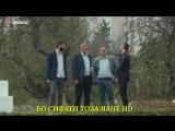 ХИДОЯТ КИСМИ 77 БО ЗАБОНИ ТОЧИКИ HD ТРЕЙРЕЛ DARVOZ FILM HD4KOK.RU