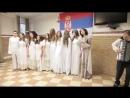 Сербия о России. Для них Россия - родная мать! Девушки Сербии поют песню о России ( 360 X 640 ).mp4