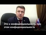 Дума отвечает: Анатолий Выборный о защите граждан, сообщивших о коррупции