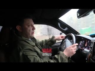 Глава ДНР рассказал, как покупал у ВСУ секретные данные