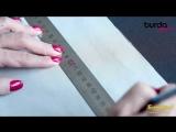 Швейная машинка. Видео урок 7 от Burda- защипы