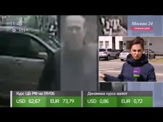 Нападение с ножом на девочку в Москве июнь 2018